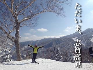 20140127_060734000_iOS.jpg